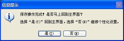cdf51414992298.jpg