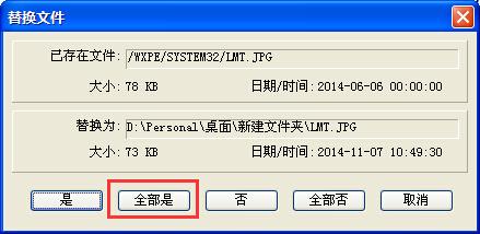 62bf1415591159.jpg