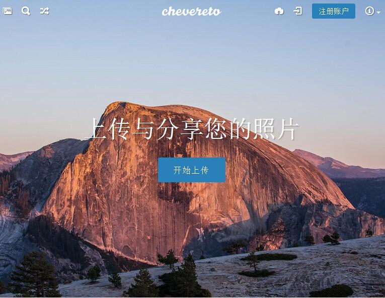 国外优秀图床程序 破解版 Chevereto.v3.6.8