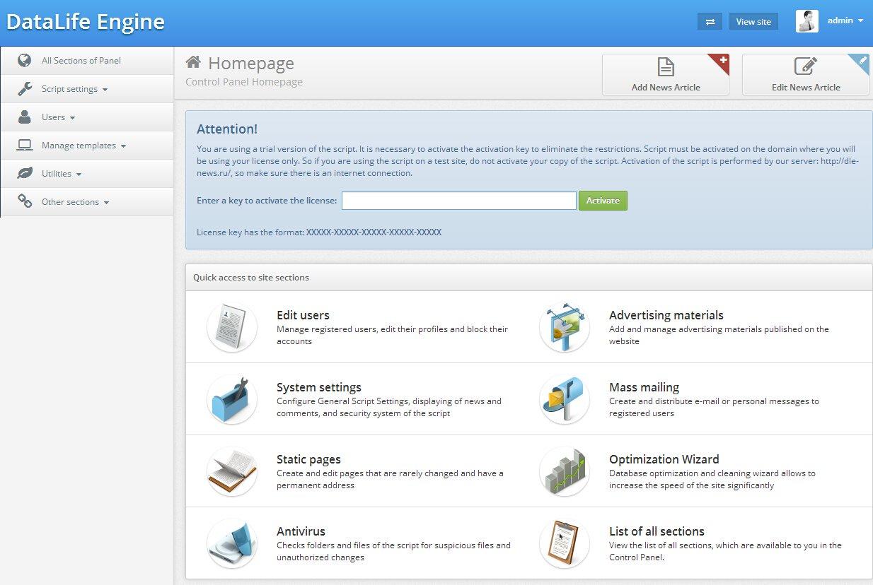 DataLife Engine 11.2 官方原版激活破解教程