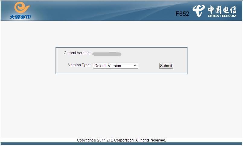 破解光猫中兴ZXHN F652超级管理员账号密码