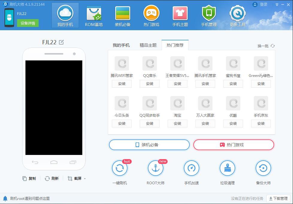 巧妙利用ADB控制台禁用/卸载手机YUNOS系统预装软件及设置日版手机区域中文