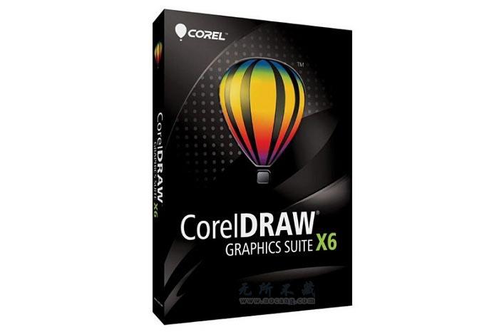 CorelDRAW-x6.jpg