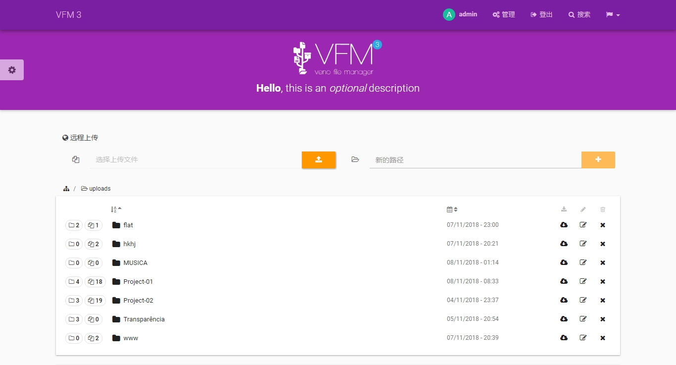 国外优秀网盘PHP源码-Veno File Manager V3.5.2