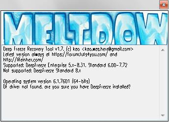 冰点还原(DeepFreeze)密码查看恢复工具meltdown_v1.7