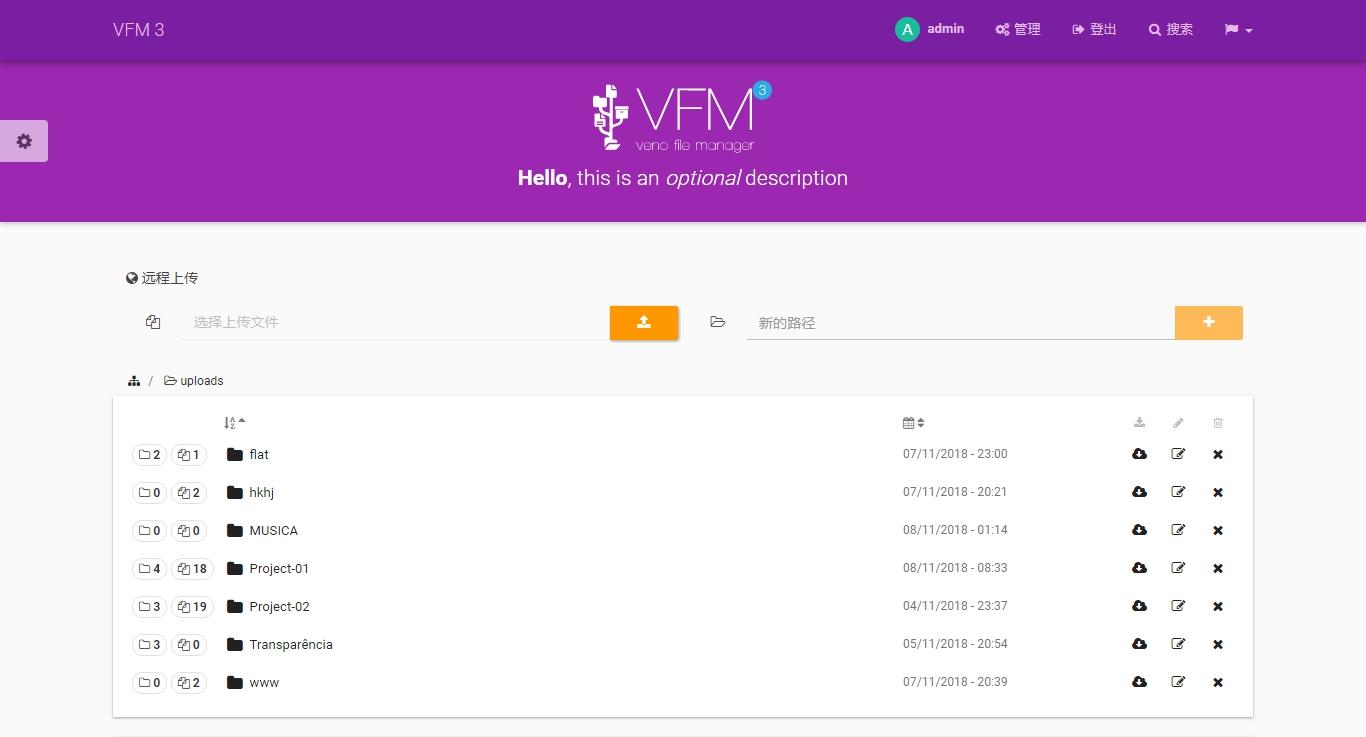 国外优秀网盘PHP源码-Veno File Manager V3.7.5