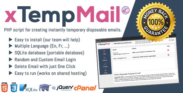分享个有点古老的临时邮箱源码——xTempMail