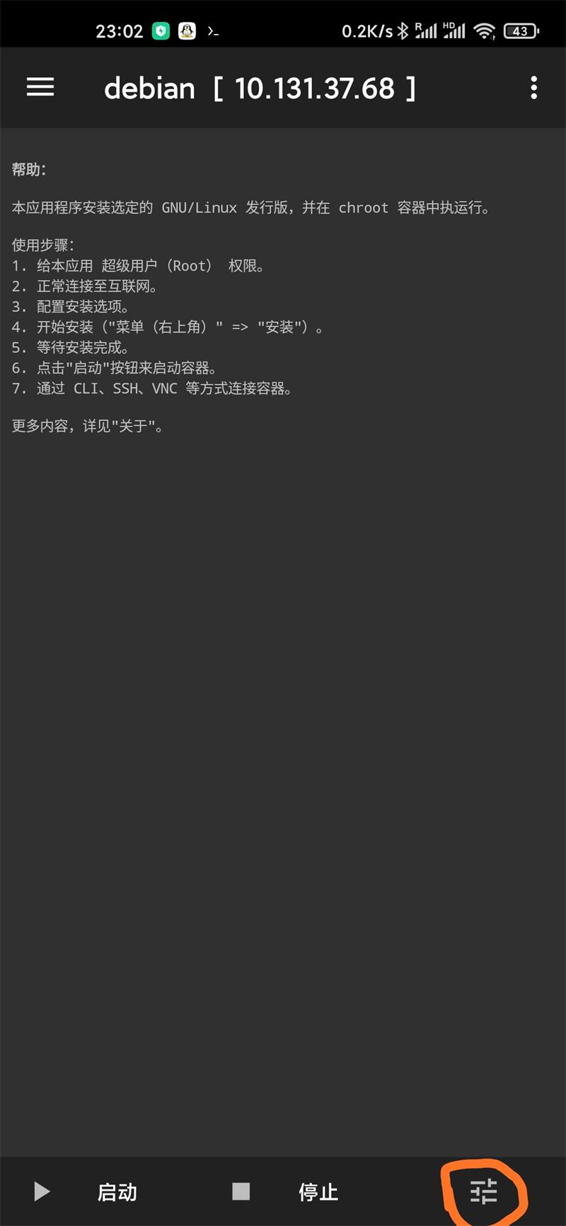 file-hash-png-070d4474caf22d91965ff96cc5b36370251981.png
